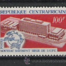 Sellos: REPUBLICA CENTROAFRICANA SERIE NUEVA . Lote 18024183