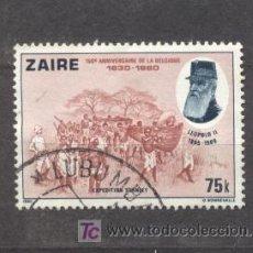 Sellos: ZAIRE (ANTIGUO CONGO BELGA),150 ANIVERSARIO DE BELGICA- LEOPOLDO II. Lote 18502648