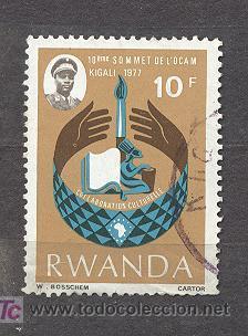RWANDA- 10º CUMBRE DE LOCAM- KIGALI 1977 (Sellos - Extranjero - África - Otros paises)