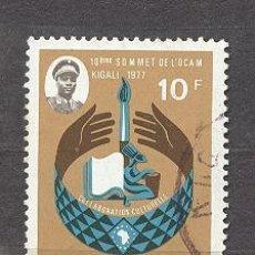 Sellos: RWANDA- 10º CUMBRE DE LOCAM- KIGALI 1977. Lote 18524119