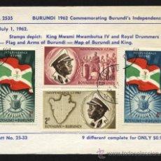 Sellos: SELLOS BURUNDI 1962 INDEPENDENCIA 5 VALORES. Lote 27254740