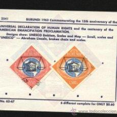 Sellos: SELLOS BURUNDI 1963 15º ANIVERSARIO DE LA DECLARACION UNIVERSAL DE LOS DERECHOS HUMANOS . Lote 27254742