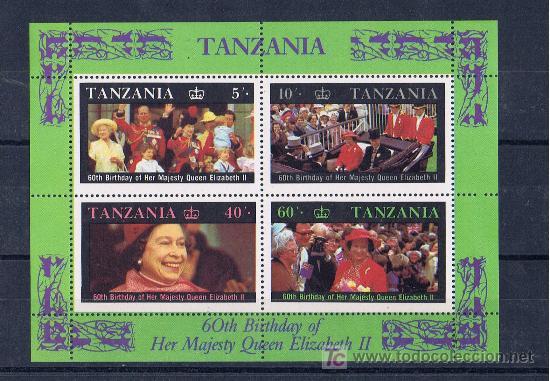 TANZANIA HOJITA PRIMER DIA REINA DE UK (Sellos - Extranjero - África - Otros paises)