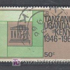 Sellos: KENYA,TANZANIA, UGANDA, 1966. Lote 21282051