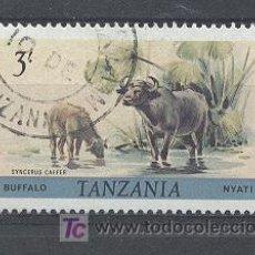 Sellos: TANZANIA, 1980. Lote 21282341