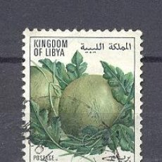Sellos: LIBIA. 1969- FRUTOS. Lote 21794186
