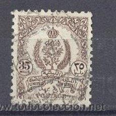 Sellos: LIBIA. 1960- ARMOIRIES. Lote 21794493
