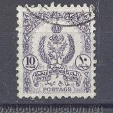 Sellos: LIBIA. 1960- ARMOIRIES. Lote 21794501