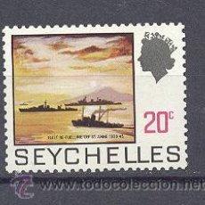 Sellos: SEYCHELLES- 1969- NUEVO- CON GOMA. Lote 21814402