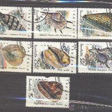 Sellos: TANZANIA-1992- CONCHAS MARINAS- NUEVOS, PREOBLITERADOS. Lote 21832767