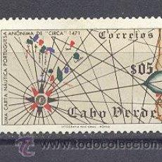 Sellos: CABO VERDE,1952-NUEVOS. Lote 21861156