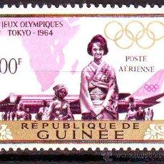 Timbres: REPUBLICA GUINEE***.DEPORTES.OLIMPIADAS.TOKYO 1964.NUEVO SIN FIJASELLOS.. Lote 21915507