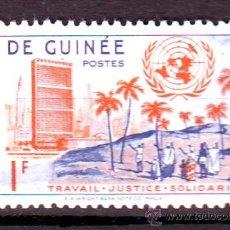 Timbres: REPUBLICA GUINEE***.NUEVO SIN FIJASELLOS.. Lote 21915529