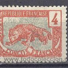 Sellos: CONGO (R.F.)-1900-04- YVERT TELLIER 29 . Lote 21928581