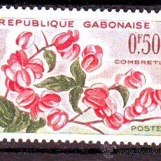 Stamps - GABON***.COLONIA FRANCESA.FLORES.1 VALOR NUEVO SIN FIJASELLOS. - 21966166
