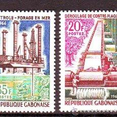 Stamps - GABON***.COLONIA FRANCESA.PETROLEO.2 VALORES NUEVOS SIN FIJASELLOS. - 21966219
