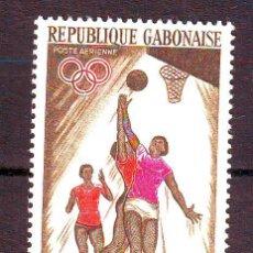 Stamps - GABON***.COLONIA FRANCESA.DEPORTES.SPORT.1 VALOR NUEVO SIN FIJASELLOS. - 37575312