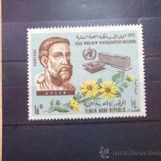 Sellos: YEMEN ARAB REPUBLIC-1966-CON FIJASELLOS-. Lote 22122637