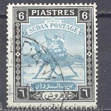Sellos: SUDAN, USADO. Lote 22127106