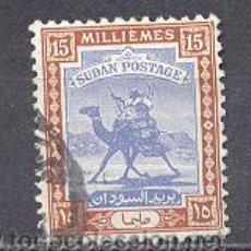 Sellos: SUDAN, USADO. Lote 22127288