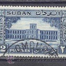 Sellos: SUDAN, USADO. Lote 22127437