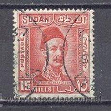Sellos: SUDAN, USADO. Lote 22127446