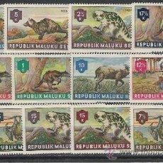 Sellos: AFRICA PRECIOSA SERIE DE FAUNA . Lote 26445644