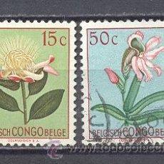 Sellos: CONGO BELGA,USADO, . Lote 22612441