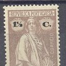 Sellos: LOURENÇO MARQUES (MOZAMBIQUE) EX COLONIA PORTUGUESA- 1914. Lote 22769116