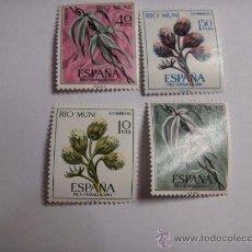 Sellos: VARIOS RIO MUNI. Lote 22982801