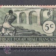 Sellos: AFRIQUE EQUATORIALE FRANÇAISE, 1937-42, YVERT TELLIER 36, USADO. Lote 23001710