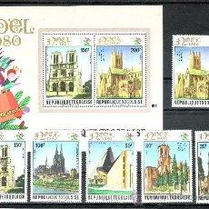 Sellos: TOGO 1008/10, A 436/8, HB 145 SIN CHARNELA, NAVIDAD, CATEDRAL E IGLESIAS DE EUROPA,. Lote 23925945