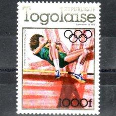 Sellos: TOGO 928 SIN CHARNELA, DEPORTE, JUEGOS OLIMPICOS DE MOSCU 1980. Lote 23926680