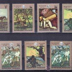 Stamps - togo 649/53, a 126/7 sin charnela, pintura, o.i.t.,50º aniversario de la organizacion del trabajo, - 23927377