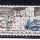 Sellos: TIERRAS AUSTRALES & ANTARTICAS FRANCESA A 127 SIN CHARNELA, MAPA, VEHICULO, BASE. Lote 23930834