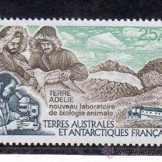 Sellos: TIERRAS AUSTRALES & ANTARTICAS FRANCESA A 126 SIN CHARNELA, FAUNA, PAJAROS, LABOLATORIO BIOLOGIA AN. Lote 23930898