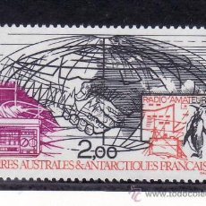 Sellos: TIERRAS AUSTRALES & ANTARTICAS FRANCESA A 125 SIN CHARNELA, FAUNA, RADIO AMATEUR ANTARTICA. Lote 23930935