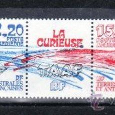 Sellos: TIERRAS AUSTRALES & ANTARTICAS FRANCESA A 106A SIN CHARNELA, BARCO, NAVIO -LA CURIEUSE-. Lote 26263886