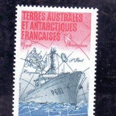 Sellos: TIERRAS AUSTRALES & ANTARTICAS FRANCESA A 84 SIN CHARNELA, BARCO, PATRULLERA -ALBATROS-. Lote 23931154