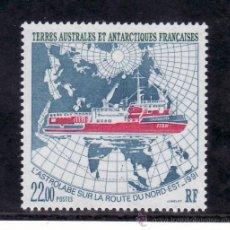 Sellos: TIERRAS AUSTRALES & ANTARTICAS FRANCESA 181 SIN CHARNELA, BARCO, -ASTROLABE-. Lote 23931550