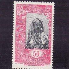 Sellos: COSTA DE SOMALIA PROTECTORADO FRANCES 95 CON CHARNELA,. Lote 24211994