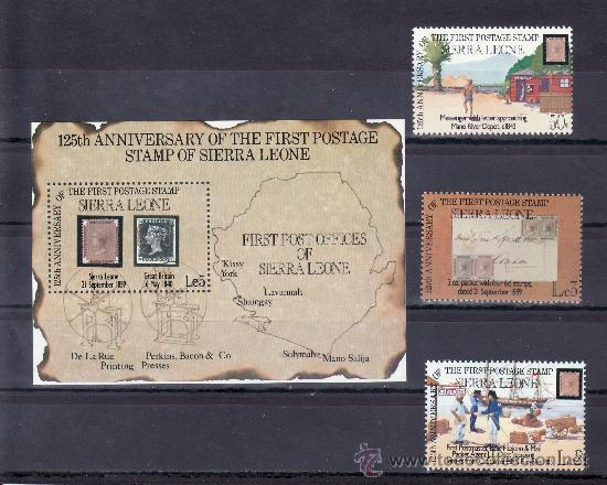 SIERRA LEONA 616/8, HB 24 SIN CHARNELA, BARCO, 125º ANIVERSARIO DEL SELLO EN SIERRA LEONA, (Sellos - Extranjero - África - Otros paises)