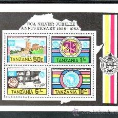 Sellos: TANZANIA HB 32 SIN CHARNELA, MAPA, MINERALES, 25 ANIVº DE LA COMISION ECONOMICA PARA AFRICA. Lote 24138671