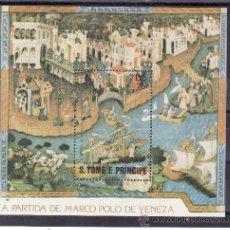 Sellos: SANTO TOME Y PRINCIPE HB 35 SIN CHARNELA, BARCO, HISTORIA NAVEGACION MARITIMA MARCO POLO EN VENECIA. Lote 24313908