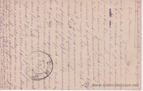 Sellos: REGENCIA DE TUNEZ - MADRID - PROPONIENDO INTERCAMBIO FILATELIA - Foto 2 - 27213197