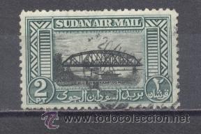 SUDAN -USADO (Sellos - Extranjero - África - Otros paises)