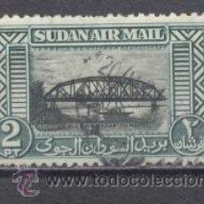 Sellos: SUDAN -USADO. Lote 24503398