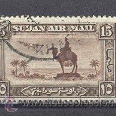 Sellos: SUDAN- . Lote 24503780