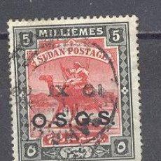 Sellos: SUDAN- . Lote 24503797