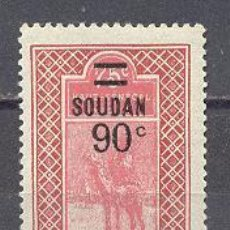 Sellos: SUDAN FRANCES-1922-27-YVERT TELLIER 47-. Lote 24504024